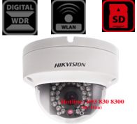 DS-2CD2120F-IW (2 M, WIFI)